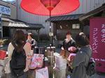 女将のお茶入れサービス.jpg