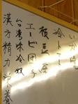taiwan-ryouri.jpg